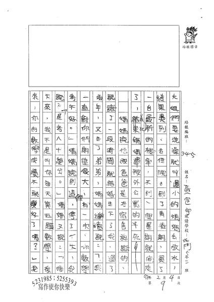 W5309黃定宇 (2).jpg