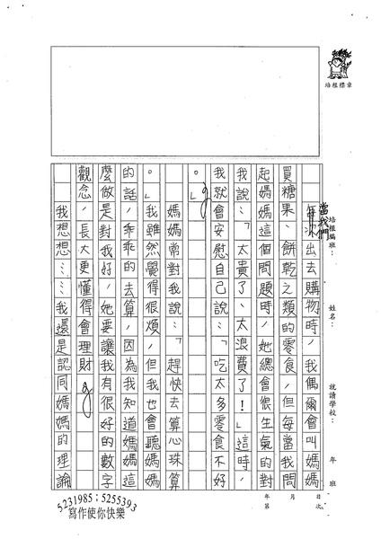 W6305鄭欣倫 (2).jpg