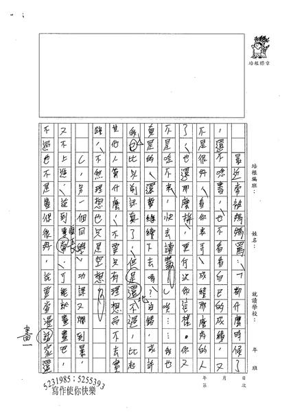 WE307謝宗樺 (3).jpg