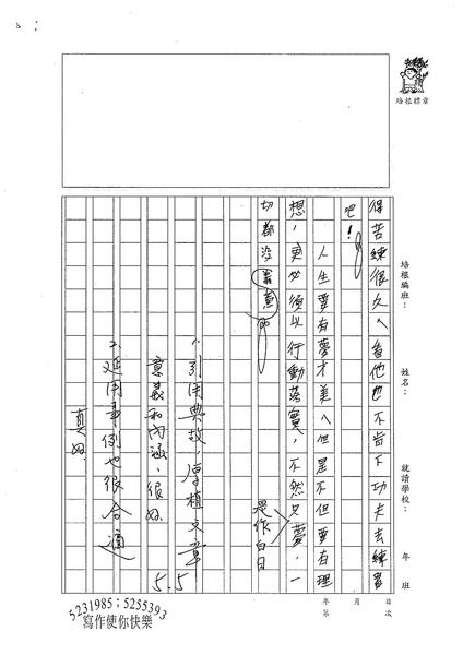 WE307謝宗樺 (4).jpg
