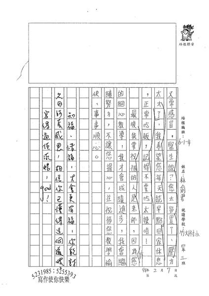 林俞君 (2).jpg