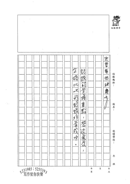 許芷榕 (3).jpg