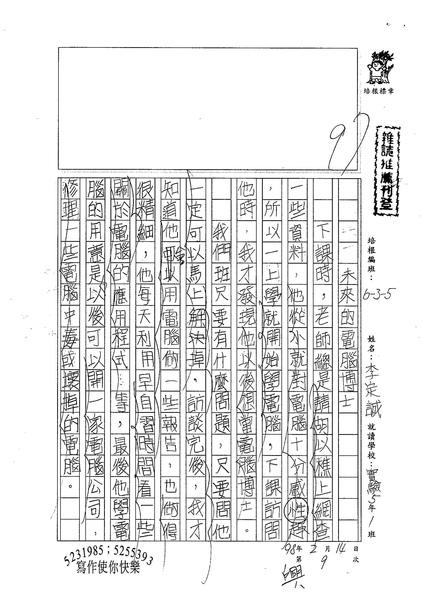 李定誠 (1).jpg