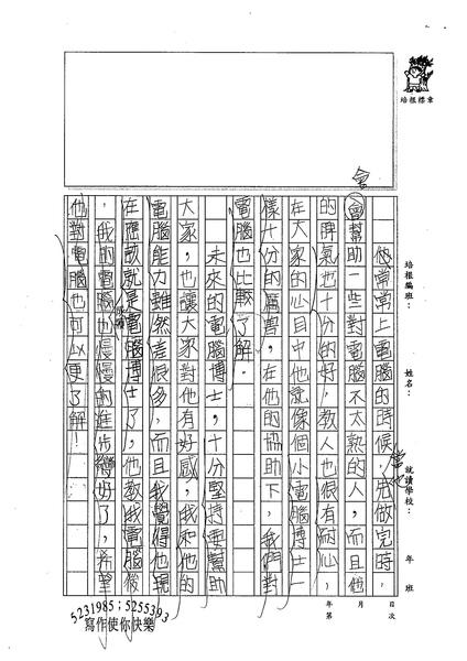 李定誠 (2).jpg