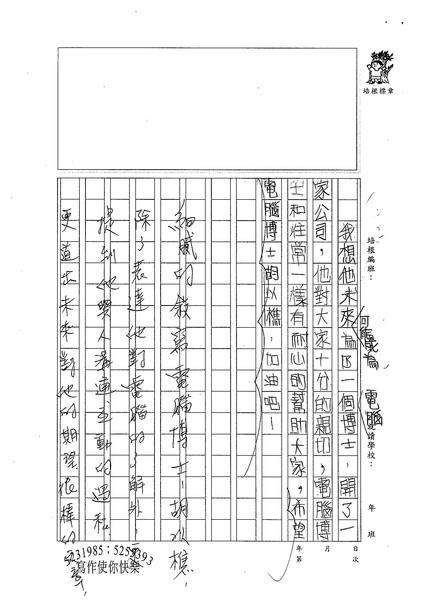 李定誠 (3).jpg