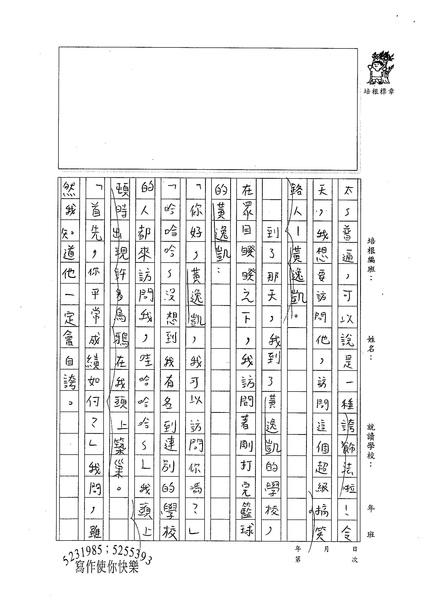 林柏佑 (2).jpg