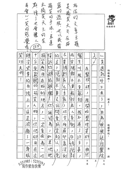 林柏佑 (5).jpg