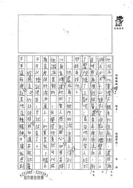 劉子弘 (2).jpg