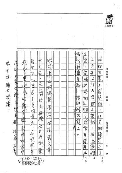 劉子弘 (3).jpg