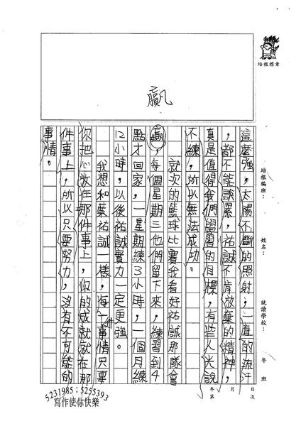 鄭紹鎮 (2).jpg