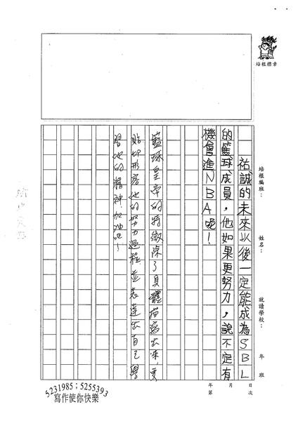 鄭紹鎮 (3).jpg