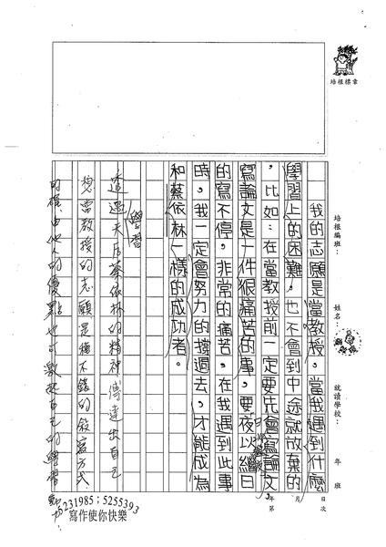 張效瑄 (3).jpg