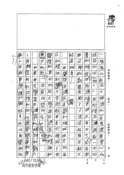 黃映翔 (2).jpg