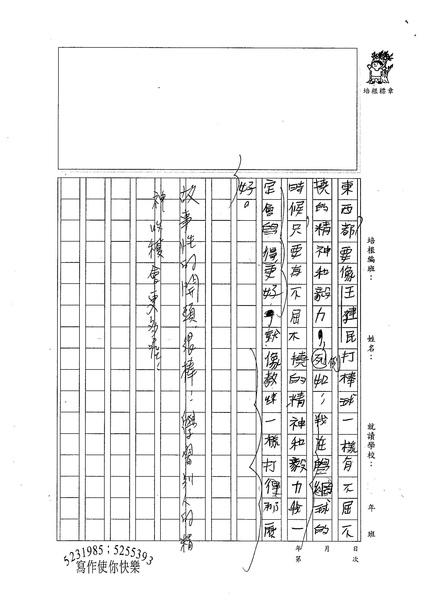 黃映翔 (3).jpg