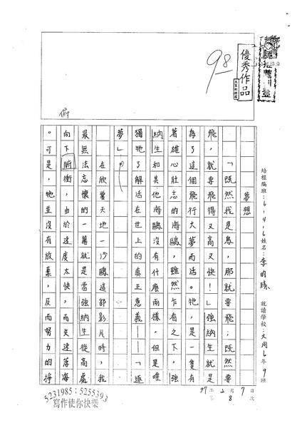 李昀臻 (1).jpg