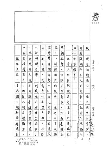 李昀臻 (2).jpg