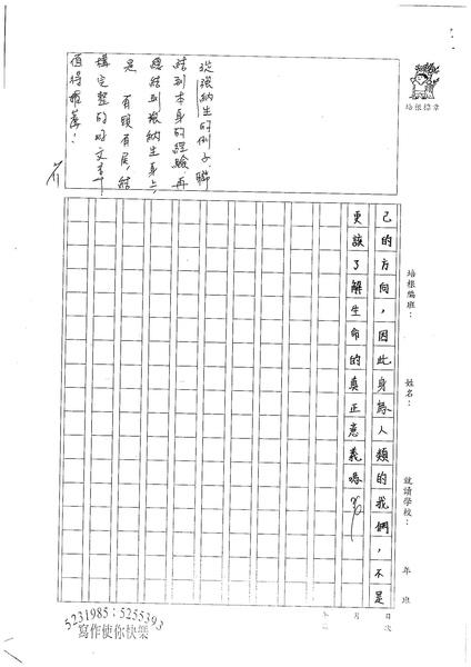 李昀臻 (3).jpg