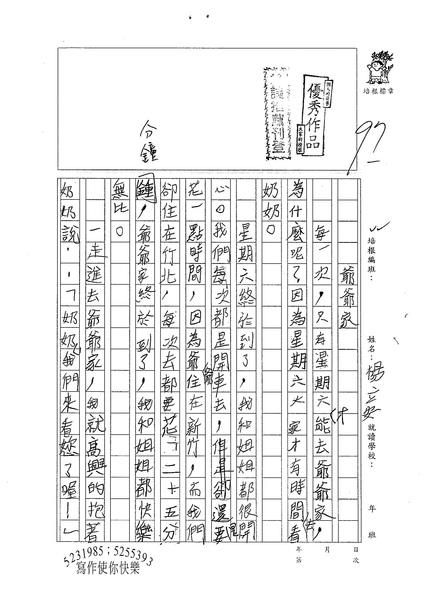 楊立安 (1).jpg