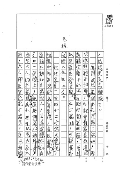 楊立安 (2).jpg
