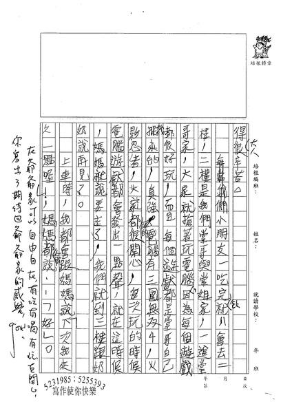 楊立安 (3).jpg