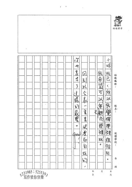 蔣毓庭 (2).jpg