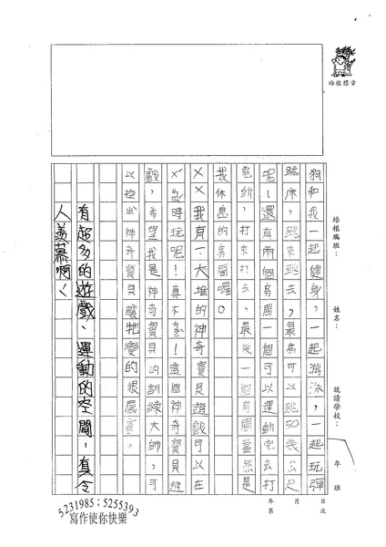 林庭暐 (2).jpg
