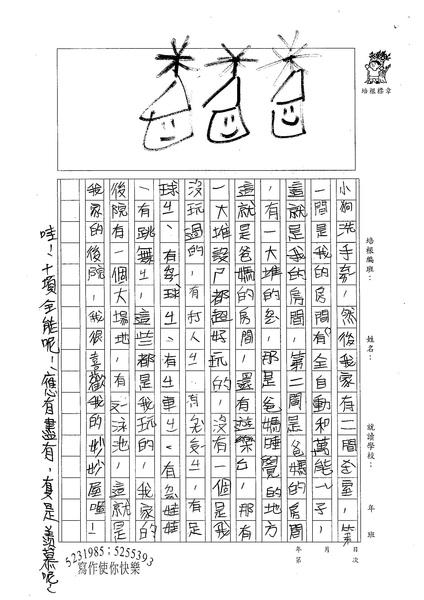 林惠怡 (2).jpg