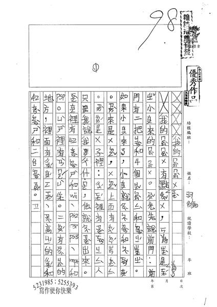 郭羽綸 (1).jpg