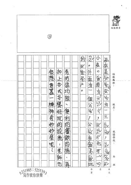 郭羽綸 (2).jpg