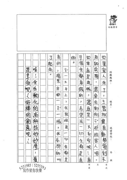 陳宥蓁 (2).jpg
