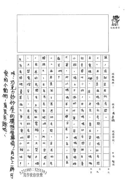 馮彥維 (2).jpg