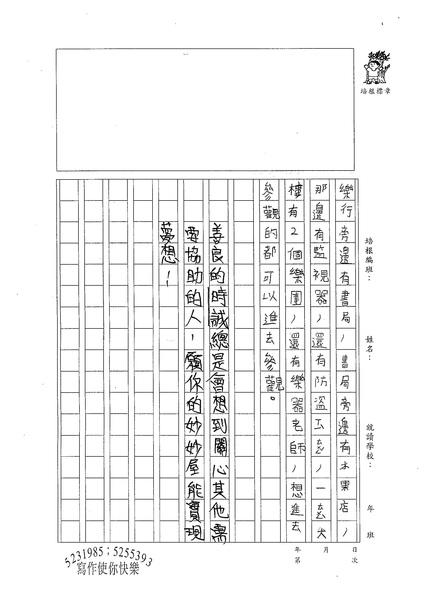 鐘時誠 (2).jpg