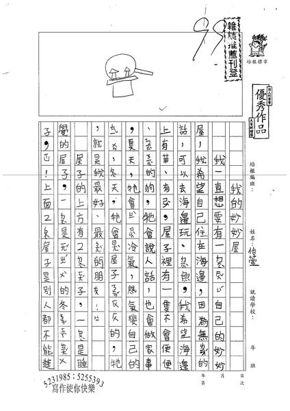 劉怡萱 (1).jpg