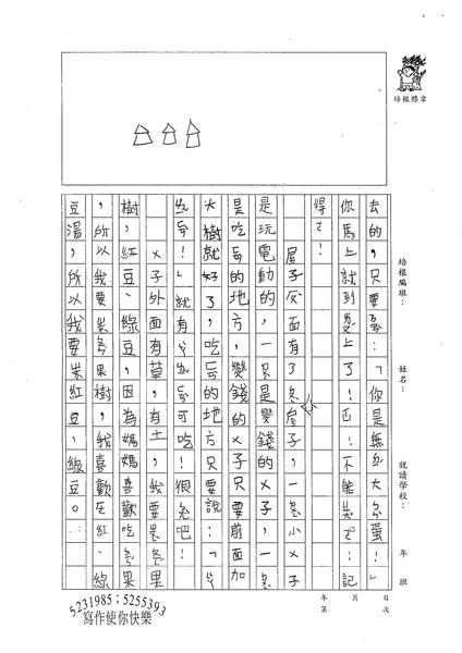 劉怡萱 (2).jpg