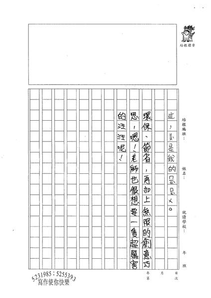 劉怡萱 (3).jpg