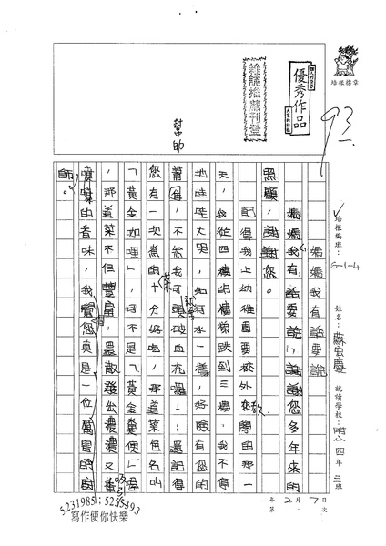 蘇宏慶 (1).jpg