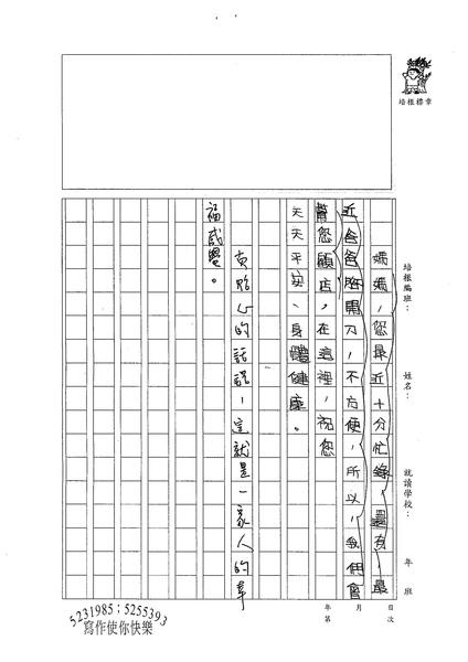 蘇宏慶 (2).jpg