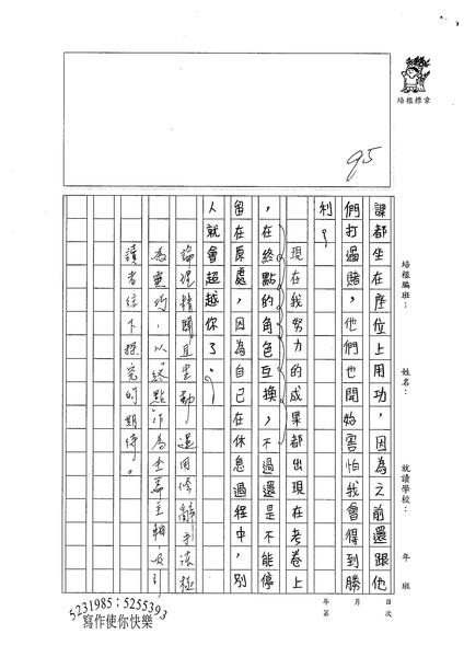 吳佳軒 (2).jpg