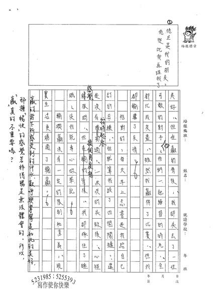 朱薏如 (2).jpg