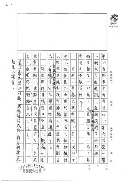 江姿螢 (2).jpg