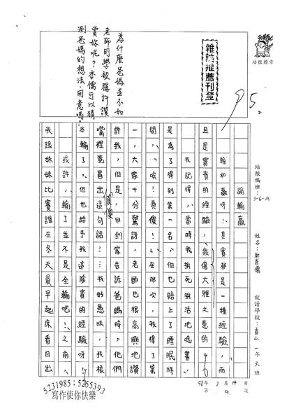 林杏儒 (1).jpg