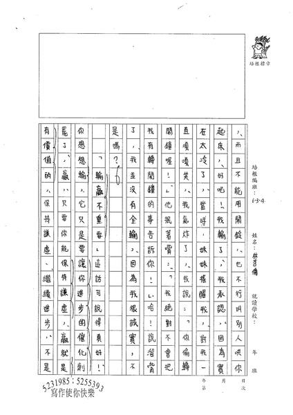 林杏儒 (2).jpg