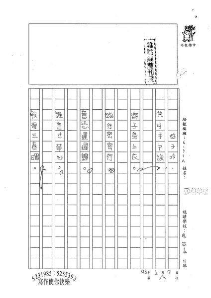 姜芊瑜 (1).jpg
