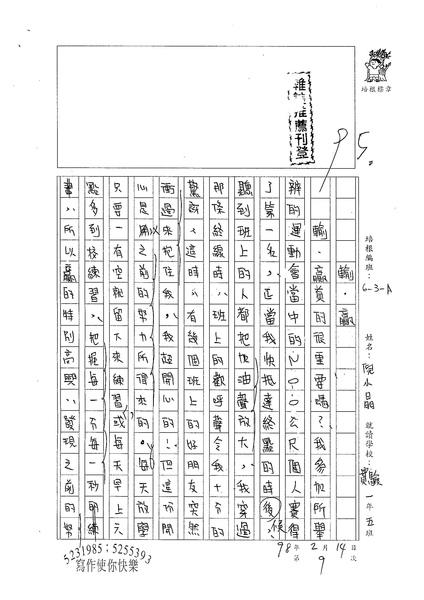 倪小晶 (1).jpg