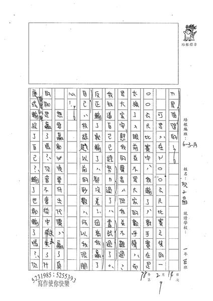 倪小晶 (2).jpg