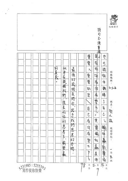 倪小晶 (3).jpg