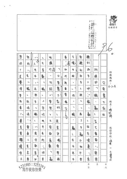 陳依婷 (1).jpg