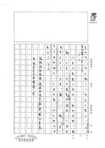 陳依婷 (3).jpg