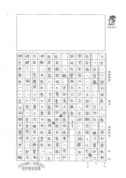 傅怡萍 (2).jpg