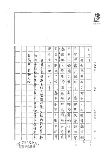 傅怡萍 (3).jpg